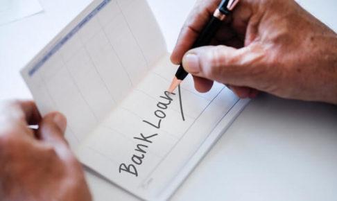 リスケジュール中でもできる資金調達方法